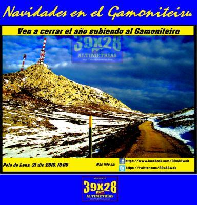 20161130220409-cartel-navidades-en-gamoniteiru-2016.jpg