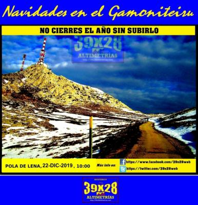 20191125044840-cartel-navidades-en-gamoniteiru-2019.jpeg